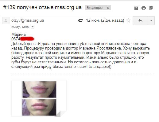 otz139-mss